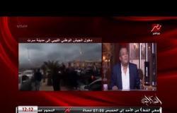 المصراتي: قطر وتركيا هم اليدين القذرة للغرب لتحقيق أهدافهم في ليبيا