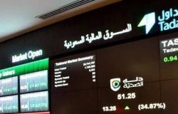 سوق الأسهم السعودية يرتفع بالتعاملات المبكرة بدعم القياديات
