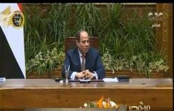 من مصر   الرئيس السيسي يلتقي وفدا من مجلس المديرين التنفيذيين للبنك الدولي