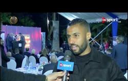 حسام عاشور: سعيد بجميع إنجازاتي مع الأهلي والمشوار لسه طويل