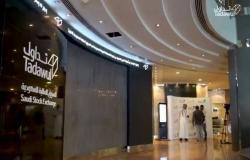 ملكية الأجانب بالأسهم السعودية تتخطي 200 مليار ريال للمرة الأولى