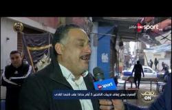 المصري يعلن إيقاف تدريبات الناشئين 3 أيام حدادا على ناشئ النادي