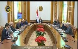 من مصر   الرئيس السيسي يؤكد على الدور الفاعل للمجلس الاستشاري لكبار العلماء