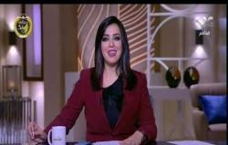 من مصر   حلقة خاصة لآخر وأهم الأخبار وحوار حول تطوير التعليم في مصر (حلقة كاملة)