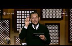 """لعلهم يفقهون - حلقة الإثنين """"إنا سنلقي عليك قولا ثقيلا"""" - مع (رمضان عبد المعز) - 20/1/2020"""