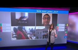 جدل في مصر بعد انتشار مقطع لحالة غش جماعي في مدرسة في طنطا