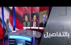 من يحمل مفاتيح الحل في ليبيا؟
