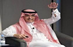 """المالية السعودية: """"الصندوق السيادي""""يضخ حصيلة طرح أرامكو لدعم الصناعات المحلية"""