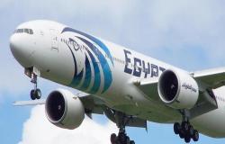 مصر للطيران تطرح درجة سفر جديدة..تعرف على مزاياها