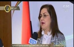 من مصر | لقاء خاص مع د. هالة السعيد وزيرة التخطيط على هامش القمة البريطانية الإفريقية