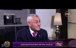 مساء dmc -  حوار خاص مع د.عبدالله عثامنة.. مستشار الدراسات الاستراتيجية والدولية
