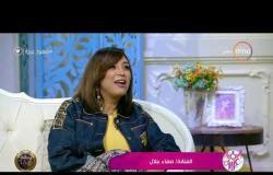 """السفيرة عزيزة - الفنانة """" صفاء جلال"""" توضح تفاصيل دورها في مسلسل """"بخط الإيد"""""""