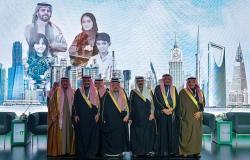 أمير منطقة الرياض يفتتح منتدى الرياض الاقتصادي في دورته التاسعة