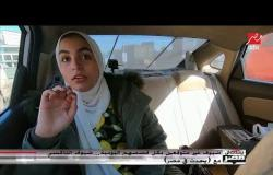 طالبة في تاكسي يحدث فى مصر : بزهق من رغي سواقين التاكسي
