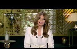 مساء dmc - حلقة الإثنين مع (إيمان الحصري) 20/1/2020 - الحلقة الكاملة