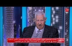 مكرم محمد أحمد : رؤية مصر واضحة بشأن حل الأزمة الليبية