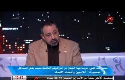 مجدي عبدالغني : عقد كهربا مع الزمالك سليم واللاعب شارك مع النادي بهذا العقد