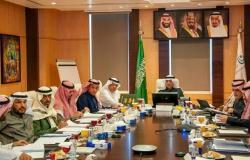 """هيئة المنافسة السعودية تصدر 11 قراراً.. أبرزها استحواذ لشركة """"الحكير"""""""