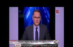(النيش وسنينه) فيديو طريف على مواقع التواصل ينتقد المغالاة في جهاز العروسة