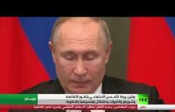 بوتين: التحسن الاجتماعي مرتبط بتطور الاقتصاد