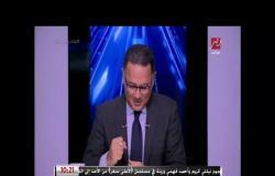 مصادر أمنية لـ(يحدث في مصر) تعلن موعد تشغيل ماكينات الأحوال المدنية.. تعرف على أماكن وجودها