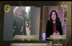 من مصر | استقبال حافل من الجالية المصرية للرئيس السيسي أمام مقر الحكومة البريطانية