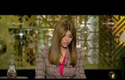 مساء dmc - الرئيس السيسي: سعدت اليوم بلقاء الأمير وليام ورئيس الوزراء البريطاني