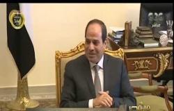 من مصر | الدبلوماسية المصرية.. نجاحات عابرة للحدود