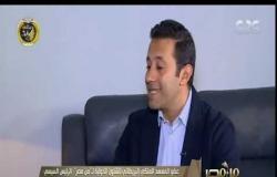 من مصر | لقاء خاص مع عبد الله حمودة عضو المعهد الملكي البريطاني للشئون الدولية