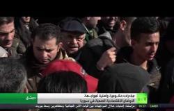 مبادرات لمواجهة الأزمة الاقتصادية في سوريا