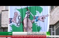 يران تحذر إسرائيل ودولا أخرى من استغلال الشرخ بالعلاقة مع السعودية