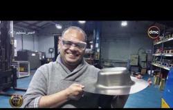 مصر تستطيع - د. محمد سعد يعرض بعض المنتجات نتيجة أبحاثة حول تشكيل المعادن