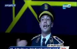 قصيدة الملازم أول محمد أشرف خليل : أشهدى يا مصر أننى لا أخاف من الفراق شيئاً سواكى