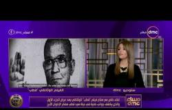 مساء dmc - شريف سعيد يكشف تفاصيل جديدة عن ما جاء في ورق التحقيق مع مرشد الإخوان محمد بديع