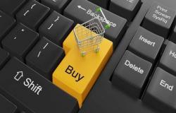 تأسيس أول جمعية للتجارة الإلكترونية بالسعودية