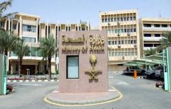 """الصحة السعودية: لم نرصد أي حالات لفيروس كورونا """"حتى الآن"""""""