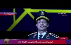 """قصيدة """"اسمعيني يا بلادي"""" يلقيها الملازم أول محمد أشرف خليل خلال فعاليات الاحتفال بعيد الشرطة الــ 68"""
