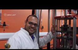مصر تستطيع - د. محمد سعد: أبحاثي حول تشكيل المعادن أخذت ثلاث سنوات من رسالة الدكتوراه