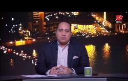 مهيب: مباراة مازيمبي والزمالك مفيهاش ياما ارحميني
