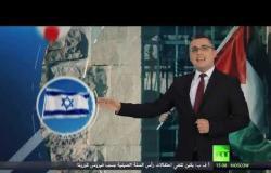 دور روسيا بحلحلة الصراع الفلسطيني الإسرائيلي