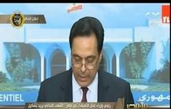 من مصر | حلقة خاصة لآخر وأهم الأخبار ولقاء مع د. طارق شوقي وزير التربية والتعليم