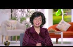 8 الصبح - حلقة الخميس مع (داليا أشرف و رحمة خالد) 23/1/2020 - الحلقة الكاملة