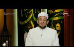 لعلهم يفقهون - الشيخ رمضان عبد المعز يهنئ وزاراة الداخلية بعيد الشرطة