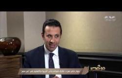 من مصر | شهور تفصلنا عن الامتحانات.. تعليق وزير التربية والتعليم على النظام الجديد للثانوية العامة