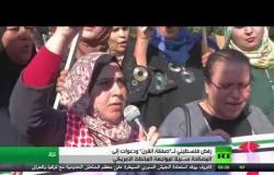 الرئاسة الفلسطينية تنفي إجراء حوار مع ترامب