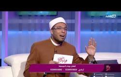 وبكرة أحلى  فقرة الشيخ محمد أبوبكر عن فضل يوم الجمعة