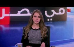 اهتمام عالمي بمنتدى دافوس الاقتصادي.. ومصر والسعودية تمثلان العرب في فعاليات المنتدى
