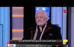الفنان خالد زكي: اعتذرت زمان عن ادوار ورشحت زملاء رغم حاجتي وقتها