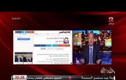 عمرو أديب: عاوزين نعرف إيه اللي حصل في محمد محمود إيه اللي حدث في السويس مين قتل المتظاهرين؟
