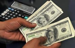 """""""جي.بي.مورجان"""": على البنوك المركزية الاستعداد للأزمة القادمة"""